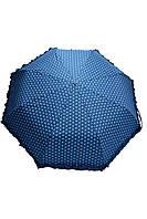Элегантный  зонт с рюшами