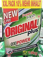 Бесфосфатный стиральный порошок Original Plus (Оригинал плюс) 3 кг,  универсальный,Германия