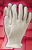 Перчатки рабочие RWK