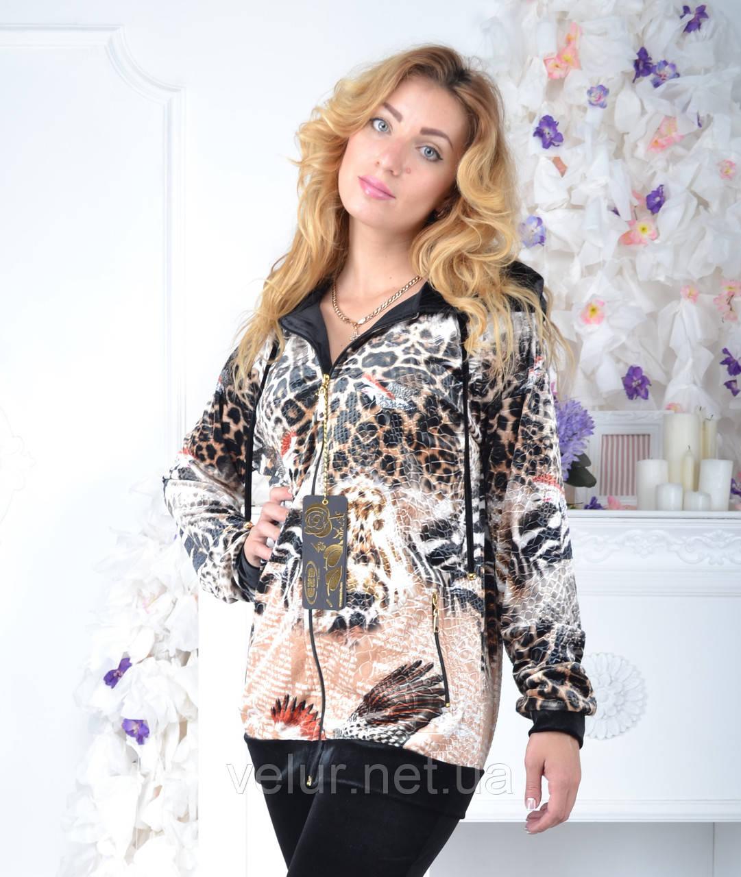 d9e034e2b72 Купить Велюровый женский турецкий костюм EZE купить разм 50