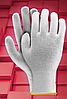 Перчатки рабочие RWULUX