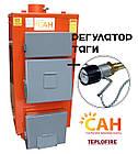 Котел стальной длительного горения САН Эко-У-М 17 кВт с регулятором тяги (толщина стали 4мм)