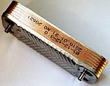 Пластинчастий теплообмінник ГВП, 12 пластин, з'єднання - шліцьове, L=154 мм, код сайту 4097, фото 2