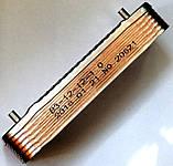 Пластинчастий теплообмінник ГВП, 12 пластин, з'єднання - шліцьове, L=154 мм, код сайту 4097, фото 3