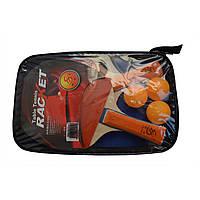 Набор для игры в настольный теннис Tennis rocket, ракетка и шарики для настольного тенниса пинг понга