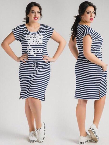 b71d30c1cac43af Платья это неотъемлемая часть женского гардероба. Мужчины обращают внимание  чаще на девушек/женщин в платье. Если вам нужны платья, Вы без проблем  можете ...