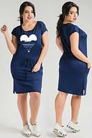Магазин платьев больших размеров