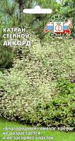 Семена Катран степной Аккорд 0,3 грамма Седек
