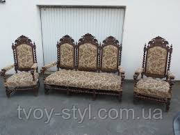 Реставрация мягкой мебели днепропетровск