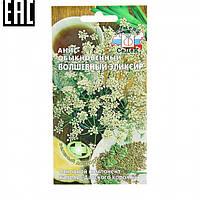 Семена Анис обыкновенный Волшебный эликсир  0,3г Седек