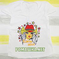 Детская футболка для девочки р. 92 ткань КУЛИР-ПИНЬЕ 100% тонкий хлопок ТМ Незабудка 3116 Бежевый