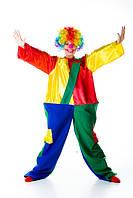 Клоун мужской карнавальный костюм на каркасе