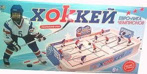 """Настольная игра """"Хоккей"""" на штангах LimoToy 0704, фото 2"""