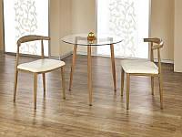 Стеклянный стол Ulster (Halmar)