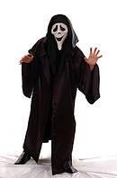 Крик мужской карнавальный костюм