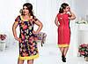 Платье женское цветы батал, фото 8