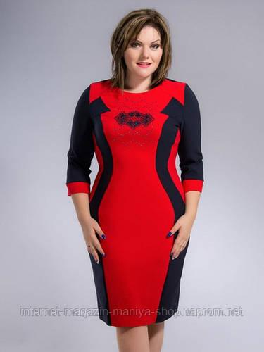 Платье женское пояс батал