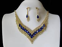 Колье набор синие кристаллы, золотистое