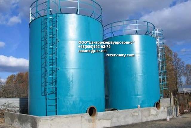 Резервуар рвс-300