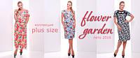 Летняя plus size коллекция Flower Garden