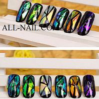 Набор 12 видов! битое стекло для ногтей, 25см*5 см