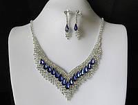 Колье набор синие кристаллы, серебристое