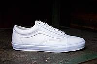Vans Old Skool White - 890