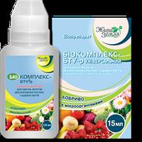 Биокомплекс-БТУ универсальный - удобрение с микроорганизмами 125мл