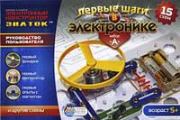 Электронный конструктор ЗНАТОК A 15 схем