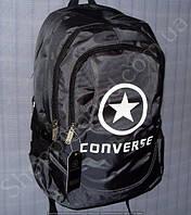 Рюкзак Converse 114031 серый спортивный туристический на три отдела размер 30 см х 44 см х 23 см объем 30 л