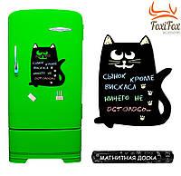 Магнитная доска на холодильник Кот