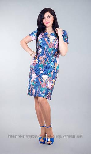 Платье женское полубатал принт