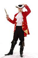 Капитан Пиратов мужской маскарадный костюм