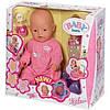 Кукла Baby Born 8001-1