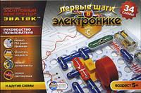 Электронный конструктор ЗНАТОК C 34 схем