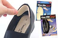 Подпяточники Shoe Bite Saver