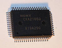 Микросхема CXA2165Q (QFP-64)