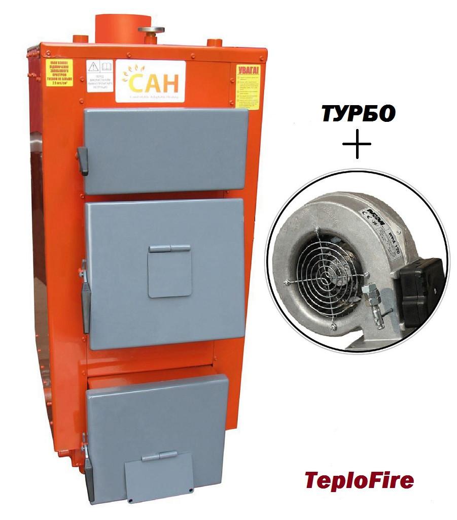 Котел под твердое топливо САН Эко-У-T мощностью 17кВт с автоматикой (сталь 4мм)