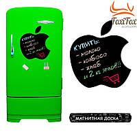 """Магнітно - крейдяна дошка на холодильник """"Яблуко"""""""