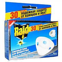 Диффузор запаска от комаров и мух Raid  30 ночей таблетка