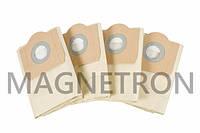 Набор мешков бумажных (4 шт) Type W BMZ21AF для пылесосов Bosch 460448