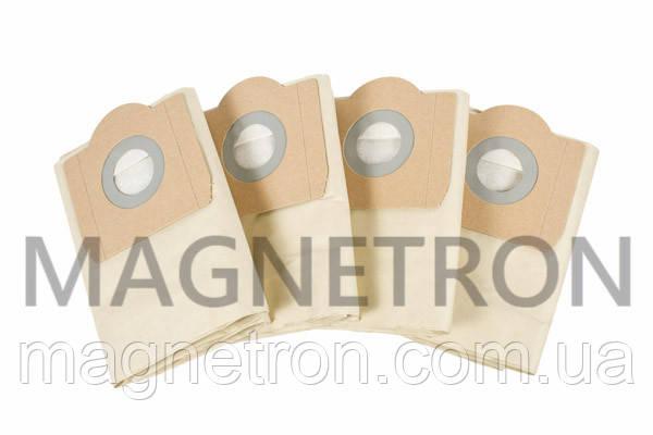 Мешок бумажный (4шт) для пылесосов Bosch Type W BMZ21AF 460448