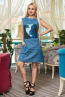 Летнее джинсовое платье трапеция Фристайл 44-52 размер, фото 1