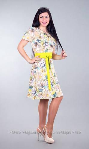 Платье женское полубатал пояс