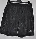 Мужские пляжные шорты Adidas Clima Cool, фото 5