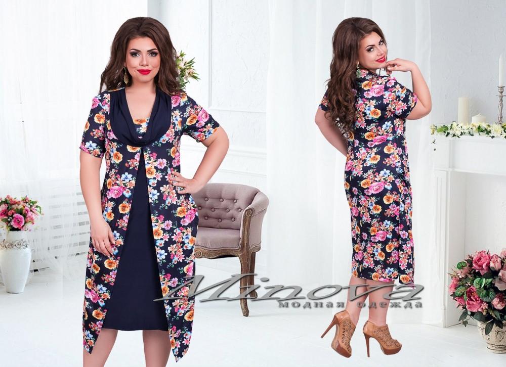 Платье большого размера 52-56