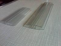 Н-образный поликарбонатный профиль 10 мм