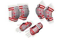 Спортивная защита для роликов подростковая для мальчиков Zelart