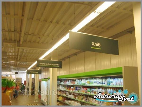 Освітлення магазинів. LED освітлення. Світлодіодне освітлення приміщень. LED підсвічування будівель.