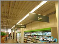 Освітлення магазинів. LED освітлення. Світлодіодне освітлення приміщень. LED підсвічування будівель., фото 1